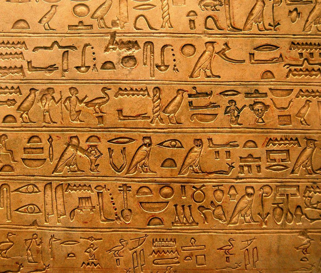 Egyptian Tax Law